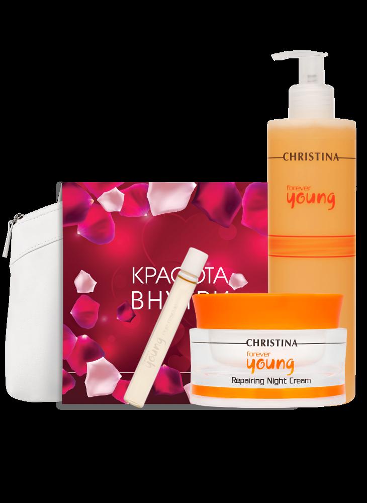 Набор Christina Forever Young Christina Cosmetics