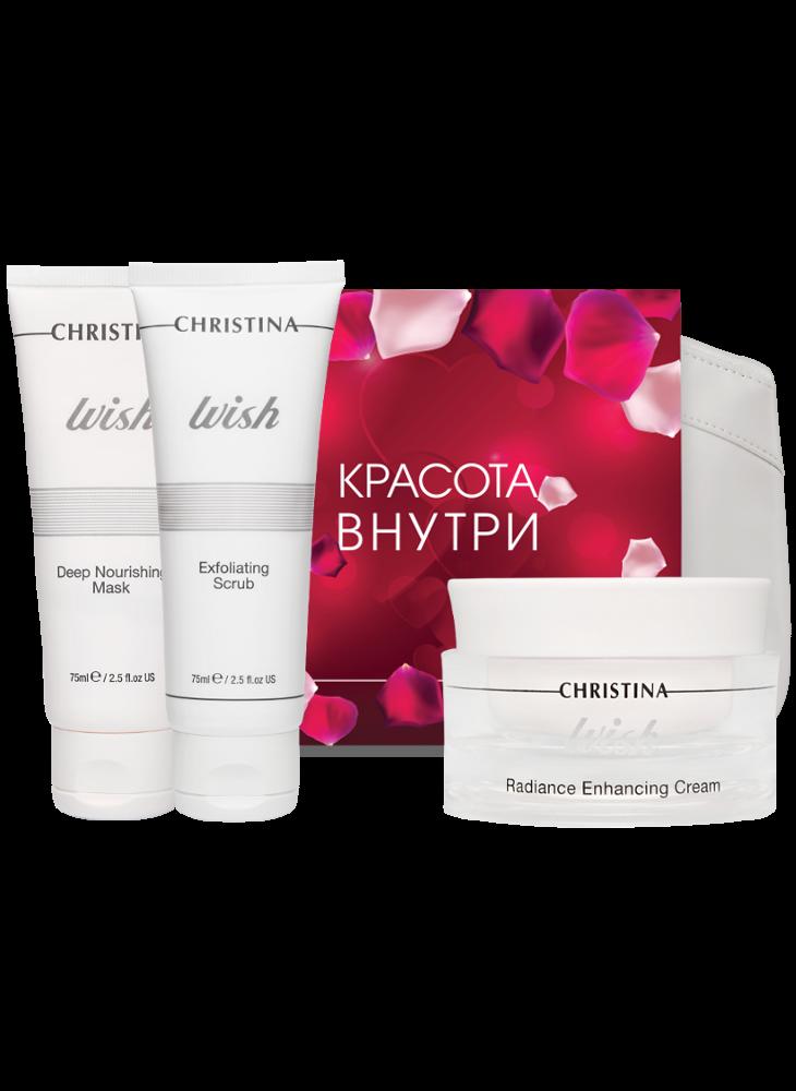 Набор Christina Wish Christina Cosmetics